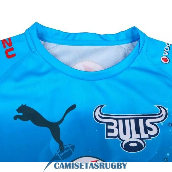 camiseta bulls rugby local 2016-2017<br /><span class=